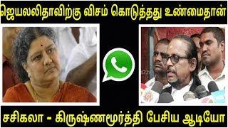 Sasikala reason behind jayalalitha death