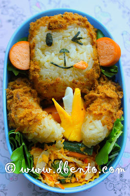 how to make monkey 3d obento