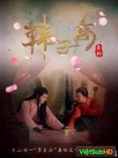 Nam Hoàng Hậu Hàn Tử Cao