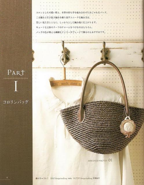 вязание крючком, сумки, Журналы, книги,