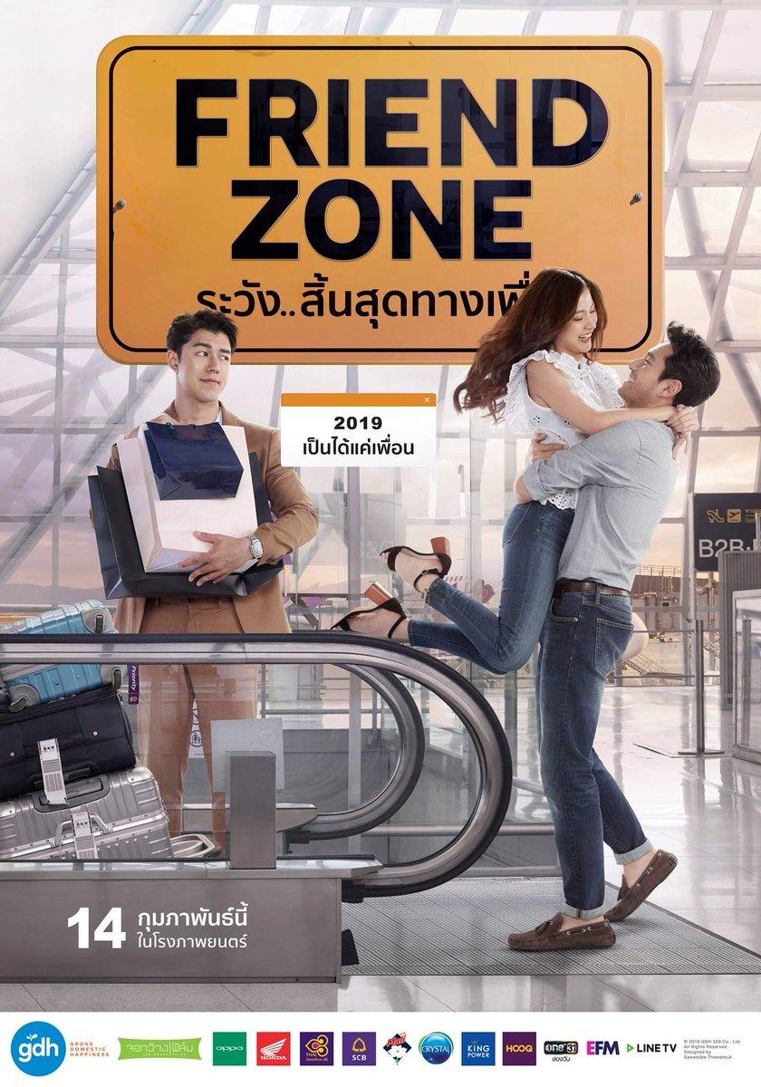 Cinetariz Review Friend Zone