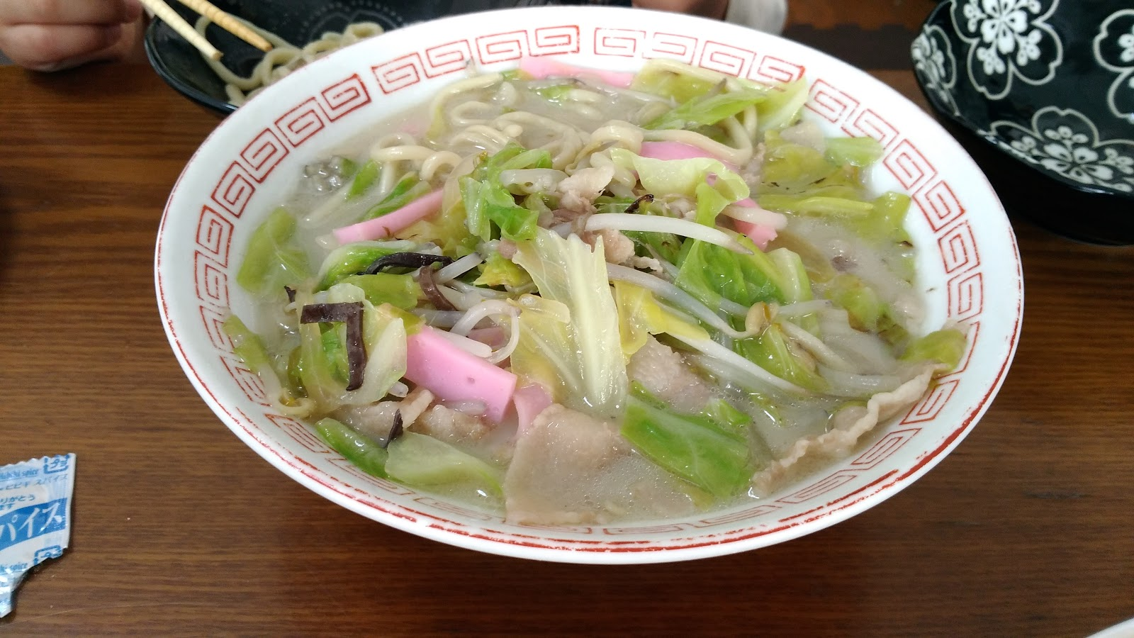 【One doubt ...】 If you go to Nagasaki city for dish udon, sauce comes in the bottle of Lipovitan D! How about returning the bottle?