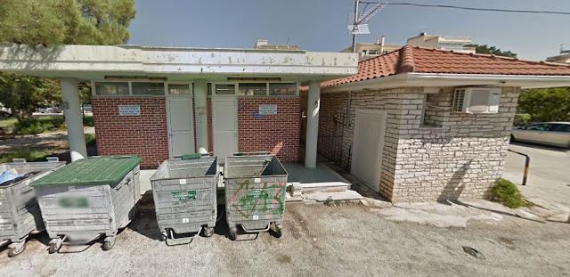Κλειστές όλες οι δημόσιες τουαλέτες στην πόλη της Ηγουμενίτσας