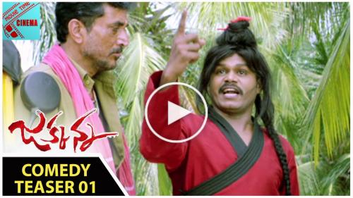 Jakkanna Movie - Comedy Teaser - Sunil, Manara Chopra
