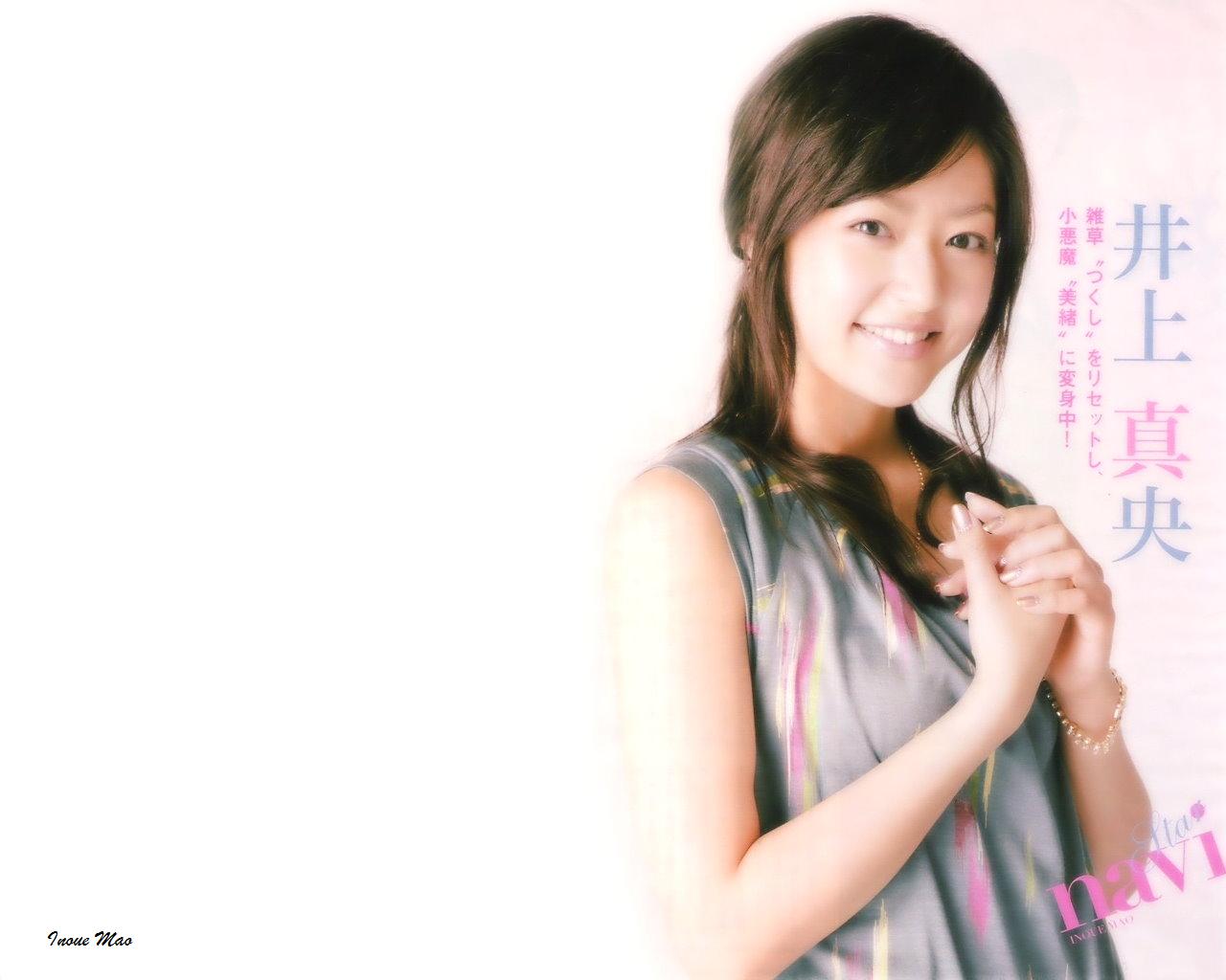 Inoue mao oguri shun drama - Watch the originals episode 1 project