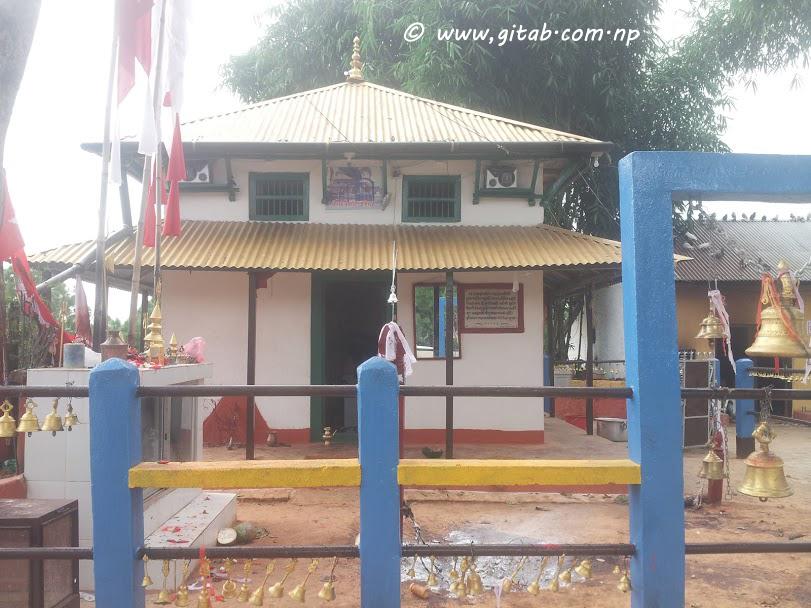 Gulmi Chhatrakot Mandir