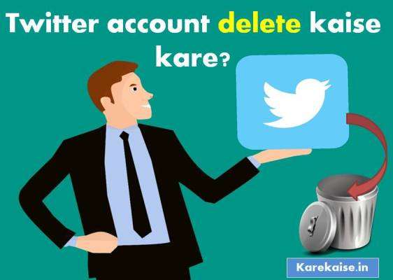twitter-account-deactivate-kaise-kare