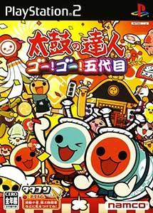 Taiko no Tatsujin Go Go Godaime PS2 ISO (NTSC-J) MG-MF