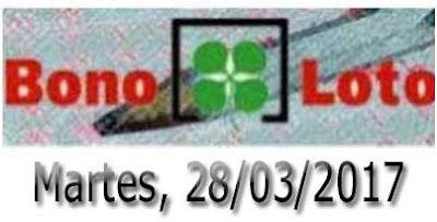 Sorteo 74 de la lotería Bonoloto
