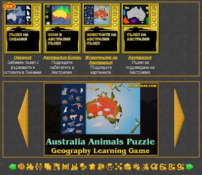 Игри за Австралия