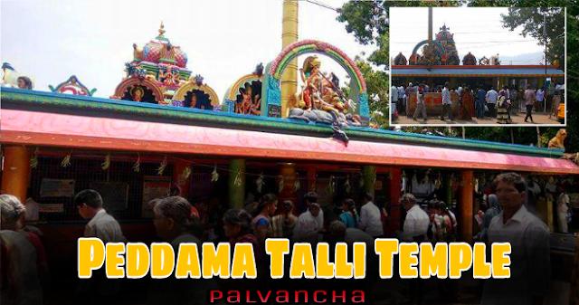 peddammaTalli temple in palvancha