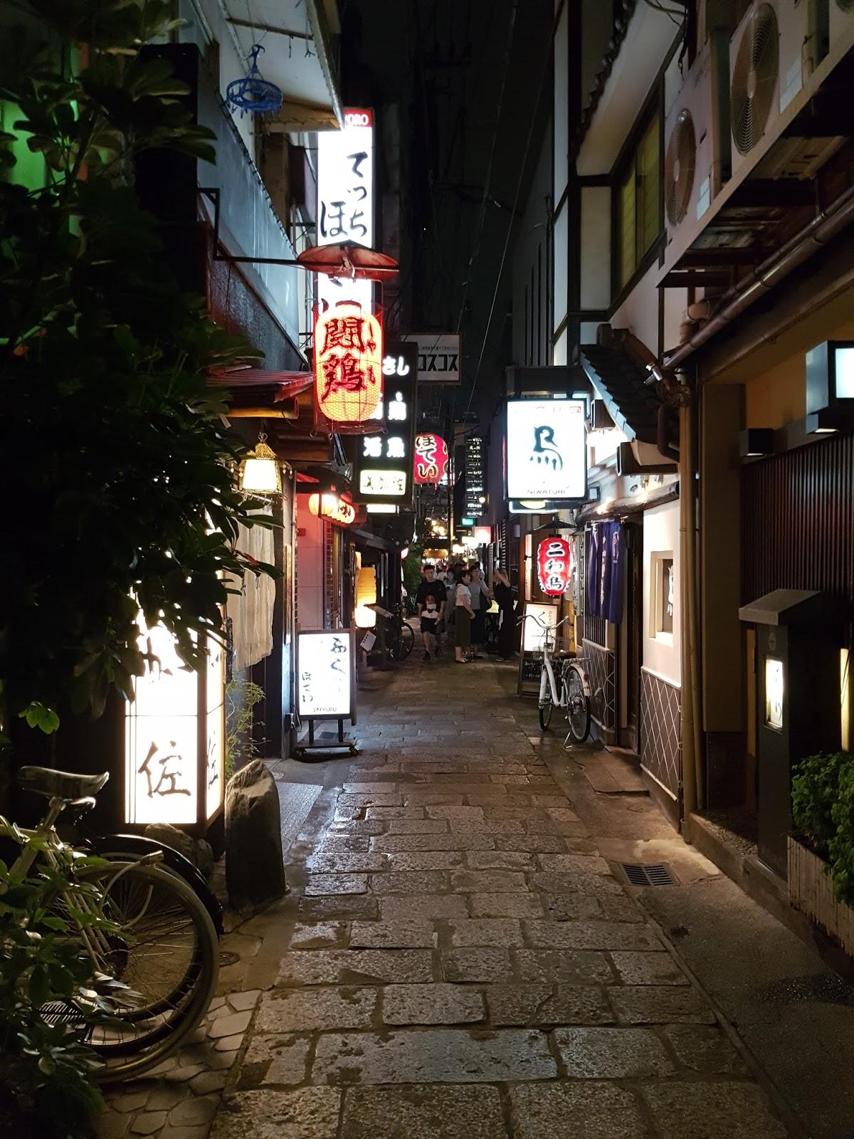 Hozen-ji Osaka