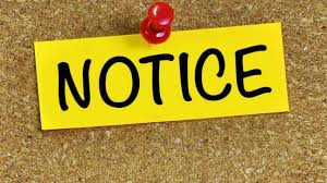 UP बीटीसी शिक्षक संघ की आवश्यक बैठक जानिए कब