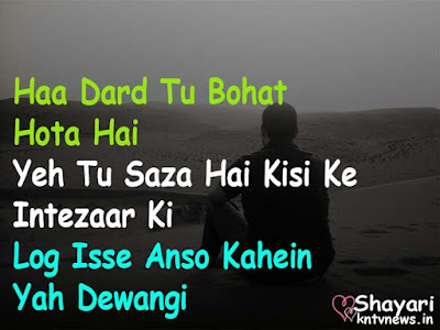 Intezaar Shayari || Hindi Status|| Haan Dard??