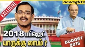 Soma Valliappan Interview About Union Budget 2018