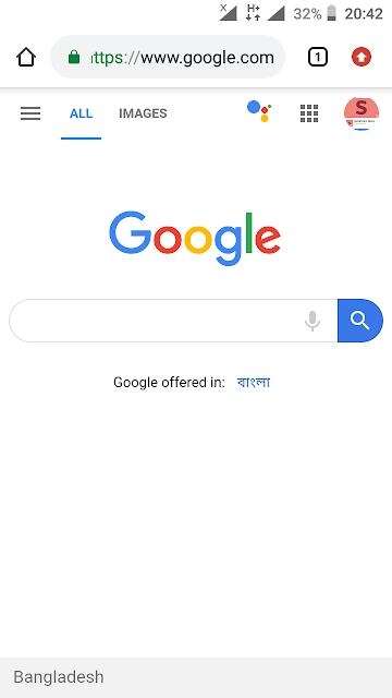 Google search box