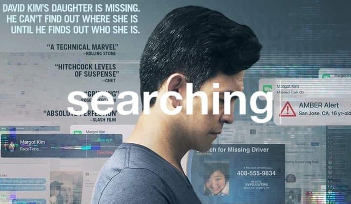Searching - คนที่เราคิดว่ารู้จักดี อาจมีอีกด้านที่เราคาดไม่ถึง