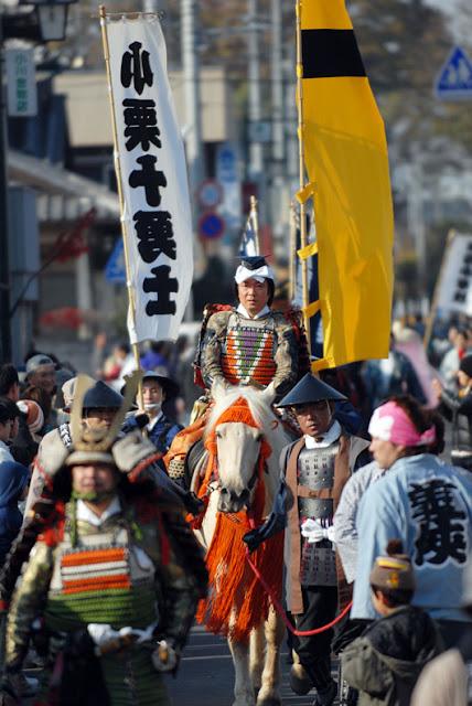Oguri Hangan Matsuri (parade & festival), Chikusei City, Ibaragi Pref.