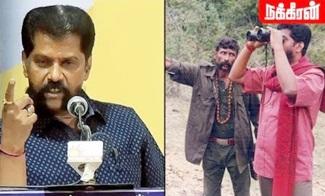 Nakkheeran Gopal Speech | Veerappan | Kalaignar