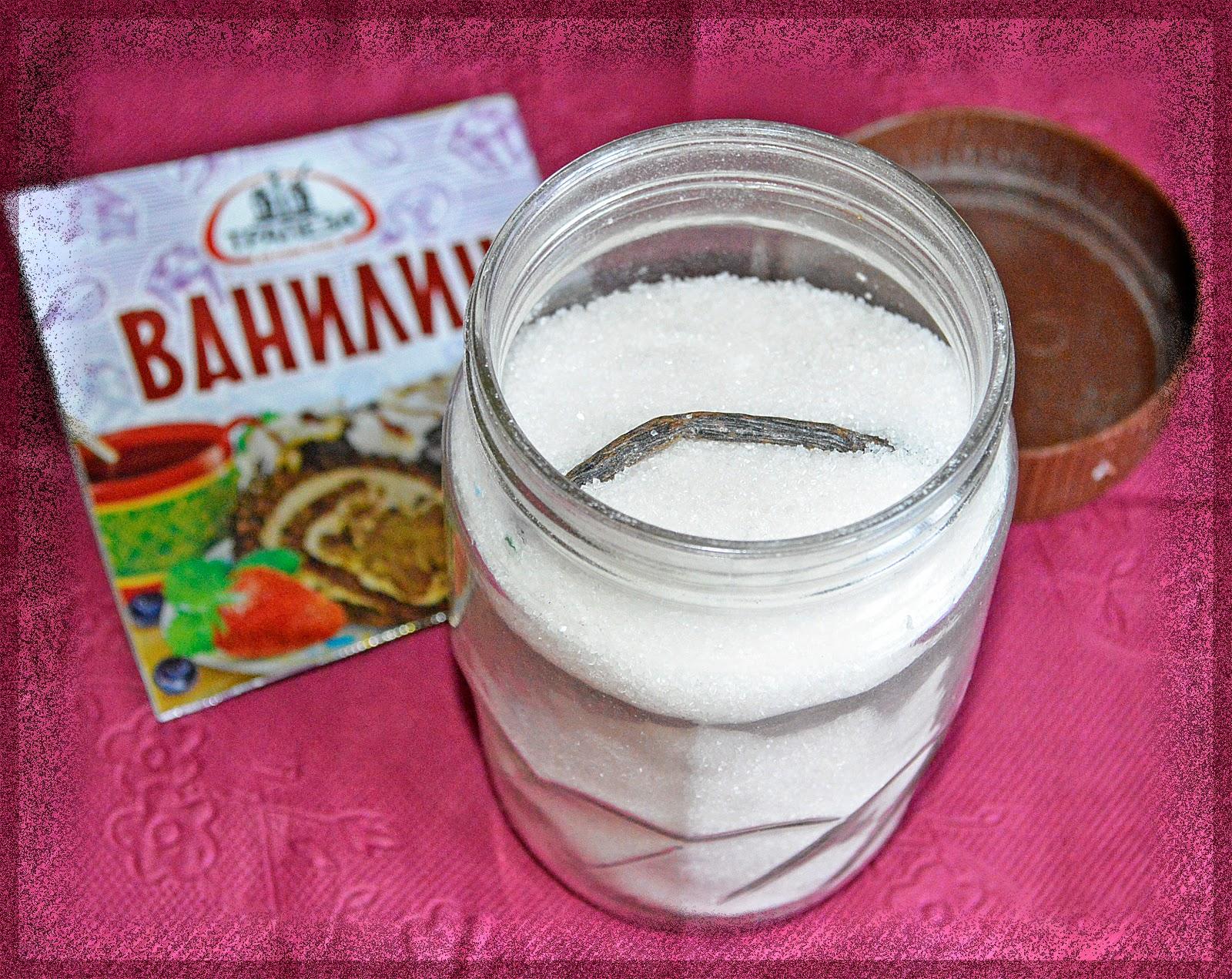 сами делаем ванильный сахар