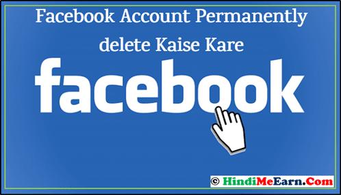 Facebook Account Permanently delete