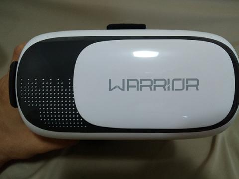 Frente do óculos VR JS080 da Multilaser