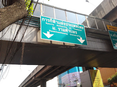 "<a href=""url gambar""><img alt=""penanda jalan ramkhamhaeng university bangkok thailand"" src=""urlgambar"" title=""penanda jalan ramkhamhaeng university bangkok thailand"" />"