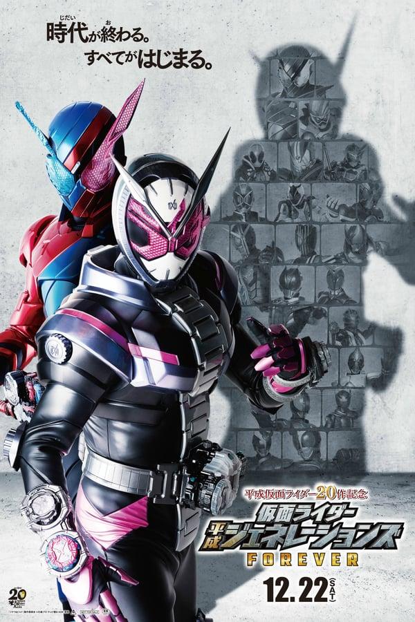 Download Kamen Rider Heisei Generations Forever (2018) WEB-DL Subtitle Indonesia 360p 480p 720p