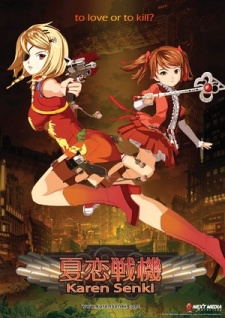 Karen Senki Batch Subtitle Indonesia