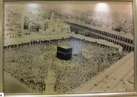 Travelog Haji  Part 54  Ziarah Luar Mekah III  Travelog