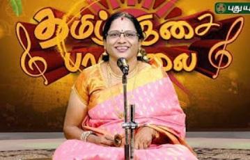 Tamizhisai Paamaalai   Devotional Singer Thirumathi Usha Balaji   Pongal Special