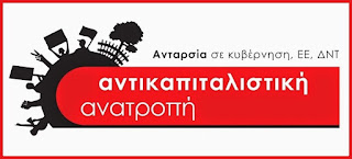 Το νέο ΕΣΧΑΔΑ για την πώληση του Αστέρα Βουλιαγμένης κατατέθηκε στο ΣτΕ, χωρίς να περάσει από το Περιφερειακό Συμβούλιο Αττικής. Γιατί άραγε;
