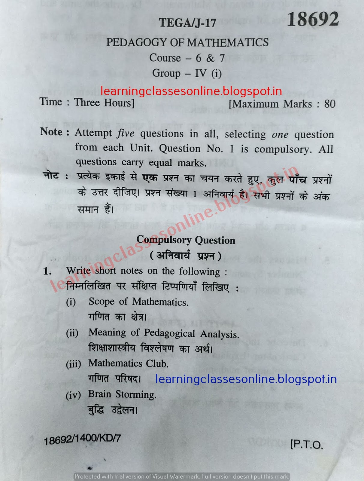 IMG_20180607_201701442_HDR Online Application Form For Up B Ed on
