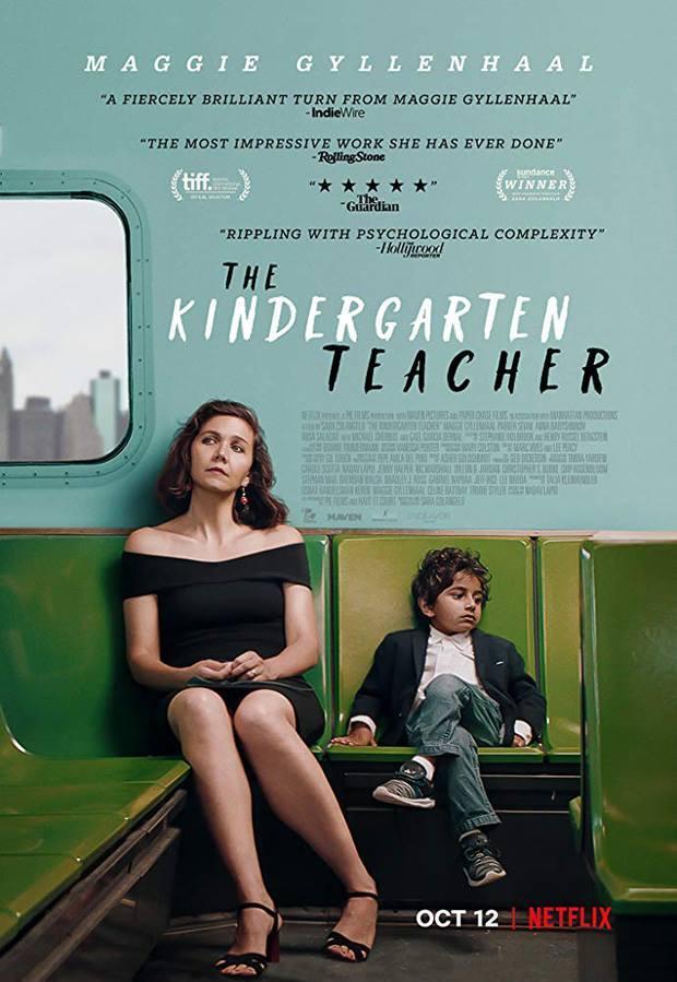 La profesora de Parvulario (2019) Trailer Oficial HD