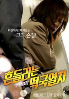 adhesion teak time (2006)