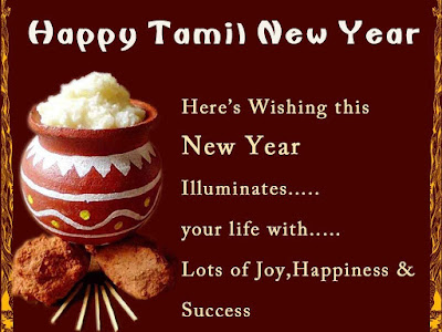 Puthandu Tamil New Year Image 2017