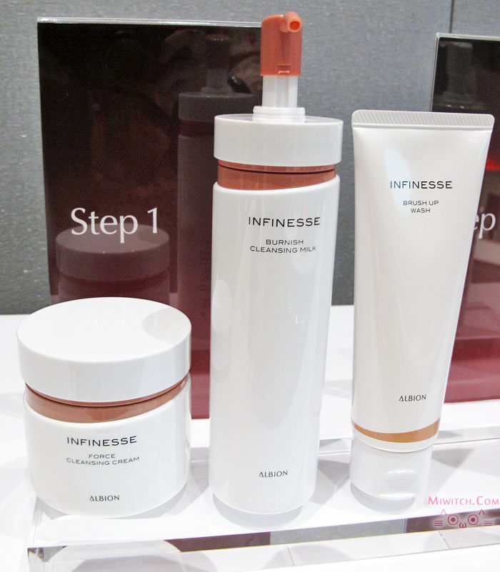 Albion Infinesse Skin care Step 1