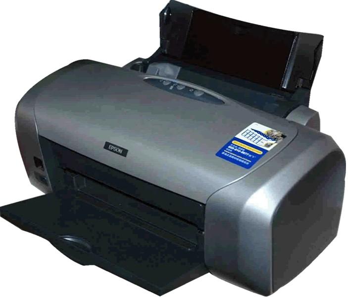 Epson Stylus Photo R230 Printer Easy Photo Print Drivers for Windows Mac