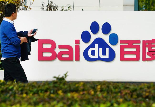 Tinuku Baidu to buy back shares of $1 billion