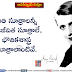 Top Best inspirational Life Quotes Sayings and inspirations from Ayn Rand with Beautiful Images and wallpapers in telugu