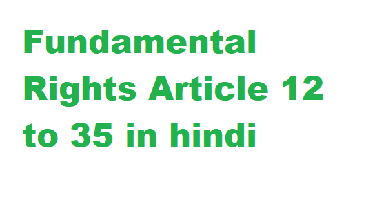 Fundamental Rights Article 12 to 35 in hindi ~ Mr-Khand News