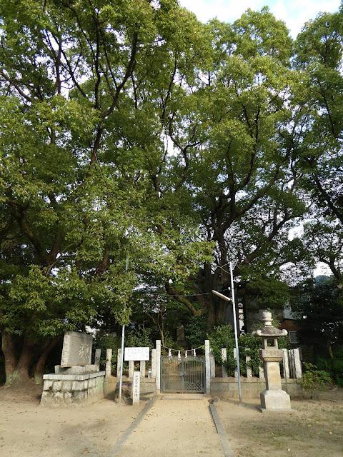 【大阪府四條畷市】和田賢秀公墓