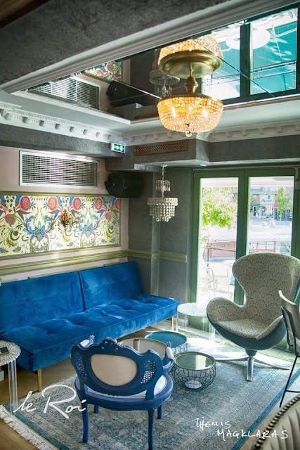 Ξενοδοχείο Ερμιόνιο Κοζάνη: Le Roi (Ημιόροφος) 6 Annie Sloan Greece