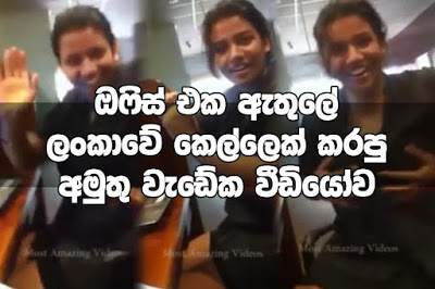 Funny Girl Having Fun in Office