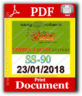 keralalotteriesresults.in, sthree sakthi today result : 23-1-2018 sthree sakthi lottery ss-90, kerala lottery result 23-01-2018, sthree sakthi lottery results, kerala lottery result today sthree sakthi, sthree sakthi lottery result, kerala lottery result sthree sakthi today, kerala lottery sthree sakthi today result, sthree sakthi kerala lottery result, sthree sakthi lottery ss 90 results 23-01-2018, sthree sakthi lottery ss-90, live sthree sakthi lottery ss-90, 23.1.2018, sthree sakthi lottery, kerala lottery today result sthree sakthi, sthree sakthi lottery (ss-90) 23/01/2018, today sthree sakthi lottery result, sthree sakthi lottery today result 23-1-2018, sthree sakthi lottery results today 23 1 2018, kerala lottery result 23.01.2018 sthree-sakthi lottery ss 90, sthree sakthi lottery, sthree sakthi lottery today result, sthree sakthi lottery result yesterday, sthreesakthi lottery ss-90, sthree sakthi lottery 23.01.2018 today kerala lottery result sthree sakthi, kerala lottery results today sthree sakthi, sthree sakthi lottery today, today lottery result sthree sakthi, sthree sakthi lottery result today, kerala lottery result live, kerala lottery bumper result, kerala lottery result yesterday, kerala lottery result today, kerala online lottery results, kerala lottery draw, kerala lottery results, kerala state lottery today, kerala lottare, kerala lottery result, lottery today, kerala lottery today draw result, kerala lottery online purchase, kerala lottery online buy, buy kerala lottery online, kerala lottery tomorrow prediction lucky winning guessing number, kerala lottery, kl result,  yesterday lottery results, lotteries results, keralalotteries, kerala lottery, keralalotteryresult, kerala lottery result, kerala lottery result live, kerala lottery today, kerala lottery result today, official pdf kerala lottery results today, today kerala lottery result