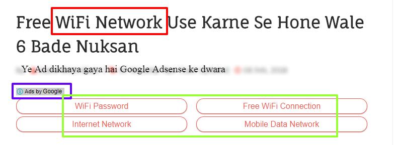 Digital Marketing in Hindi / Native Ads