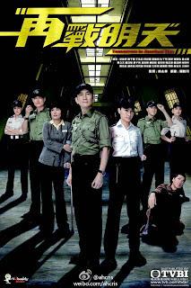 Xem Phim Tái Chiến Minh Thiên 2014
