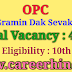 OPC Gramin Dak Sevak (GDS) 4392 Govt job recruitment 2019