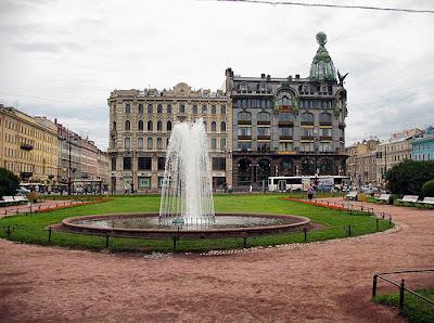 Dom Knigi San Pietroburgo