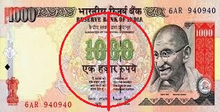 RBI Announcement for Rs. 1000 and Rs. 500 note